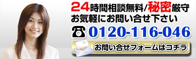 福岡市の探偵・浮気調査は総合探偵社ガルエージェンシー博多駅前