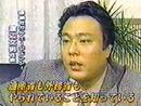 ニュースジャパン